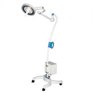 Lampa de consultatie Surgiris Diasys